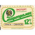 Etiquette en russe Bière Staropramen